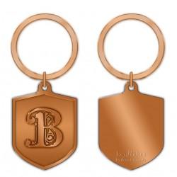 KeyPsakes - Letter B  Keyring